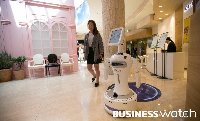진화하는 백화점… AI 장착 '스마트
