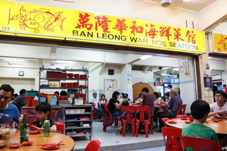 나만 알고 싶은 싱가포르 칠리크랩 맛