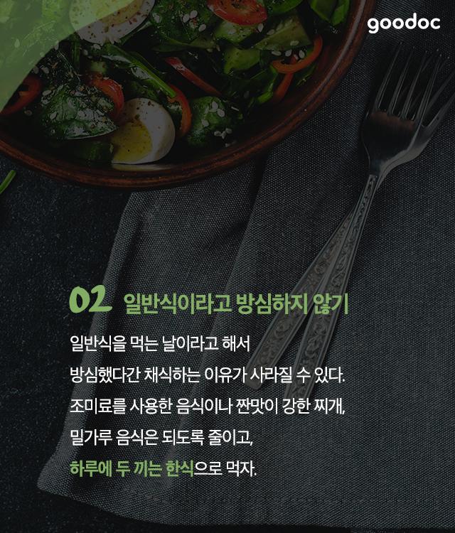 효리네 민박이 유행시킨 '페스코 채식