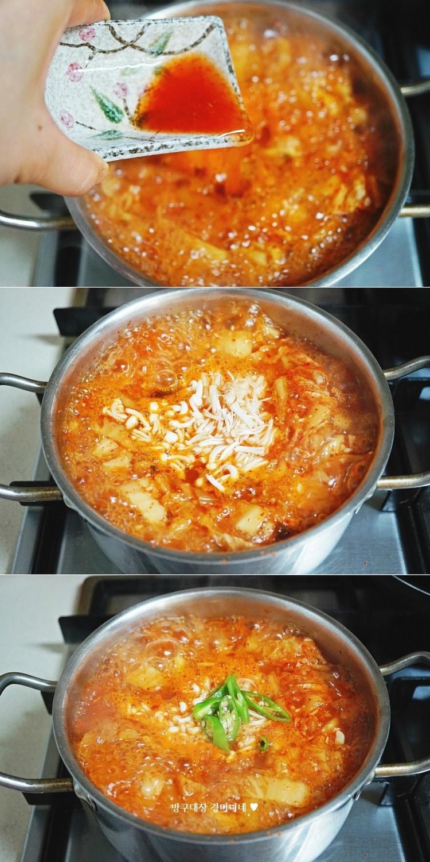 새마을식당 '7분김치찌개' 만드는 법