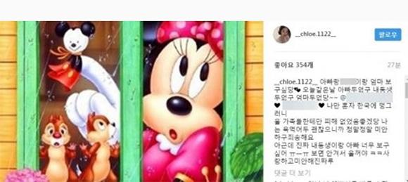 """박유천♥황하나, 결혼할 수 있을까 """""""