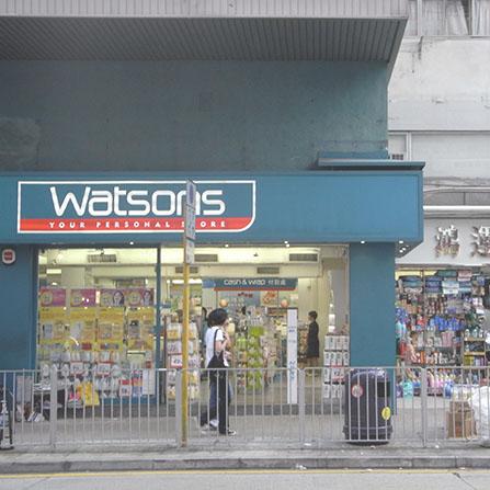 쇼퍼들을 사로잡는 홍콩 쇼핑 장소