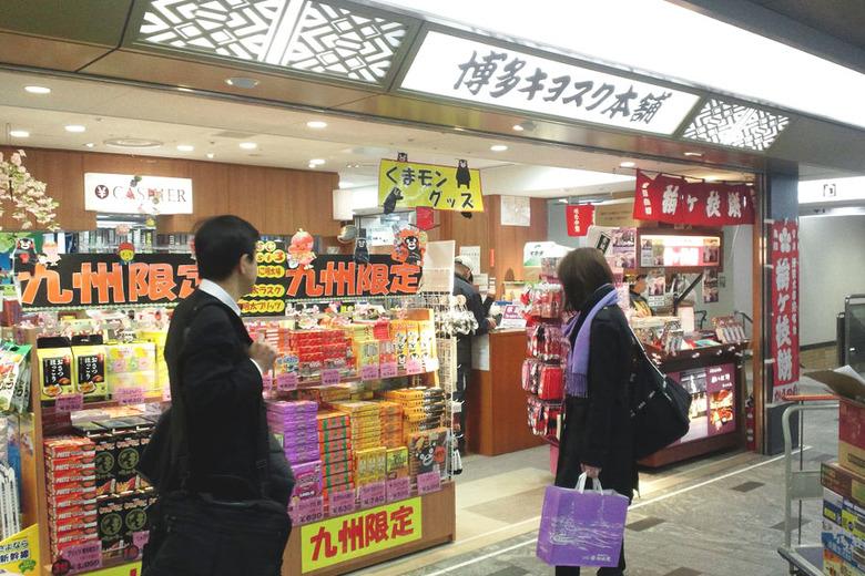 후쿠오카 간식 쇼핑
