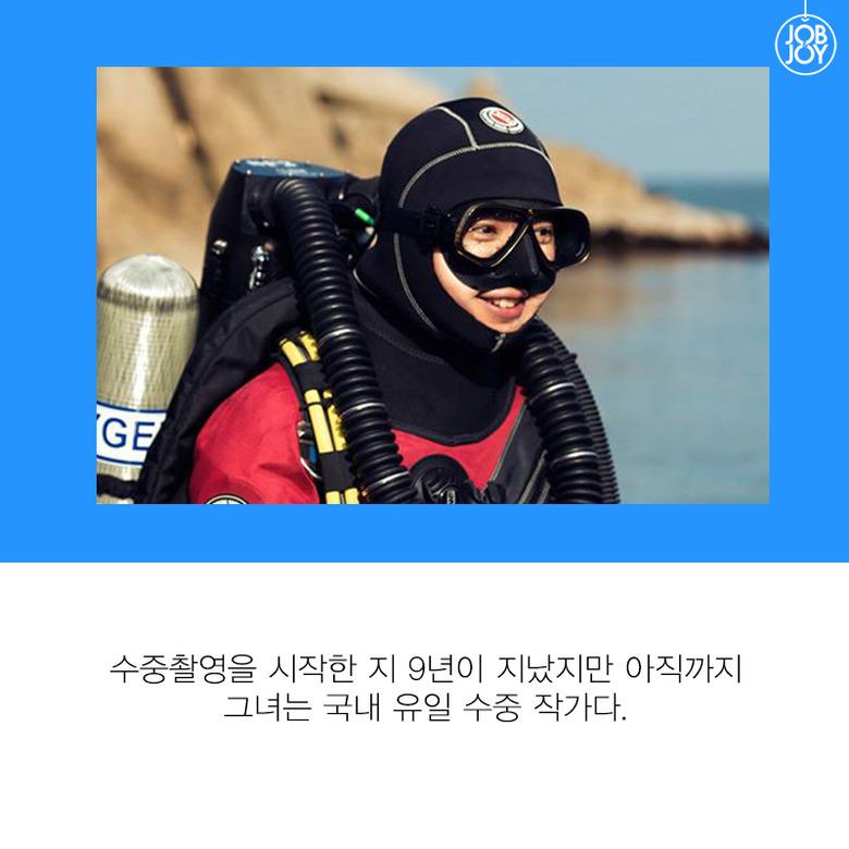 해피해녀 ′와이진′의 스타일리스트에서
