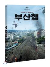 가장 한국적인 영화는 무엇일까?