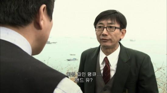 한국 교육을 받은 사람들이 여행을