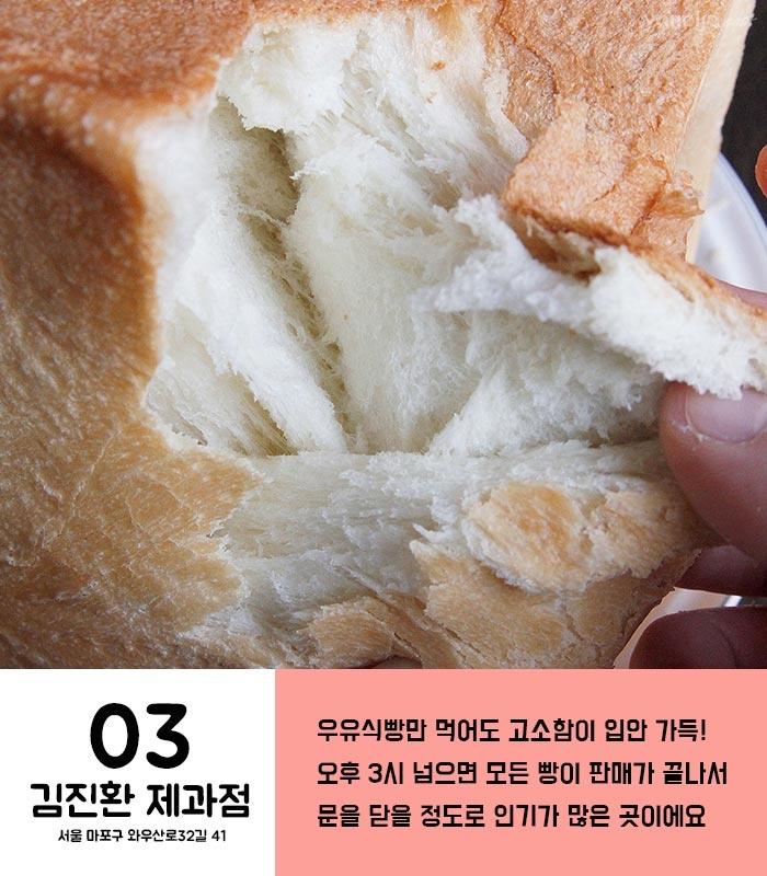 늦게 가면 먹을 수 없는 '서울 한정