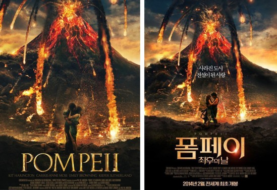 건전함을 위해 희생된 영화 포스터 수