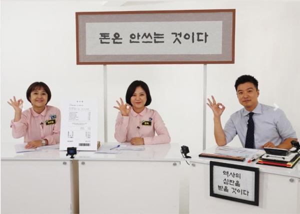 쇼핑맹의 변명 '김생민의 영수증'을