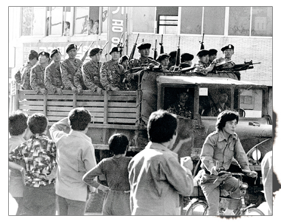 박정희의 18년 독재의 끝