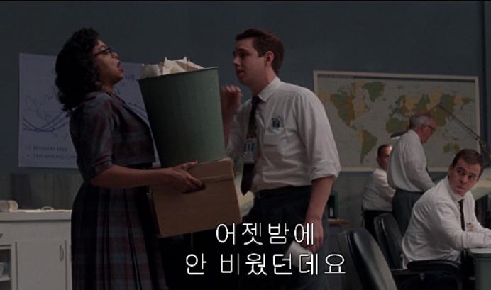영화 '히든 피겨스(Hidden Fi
