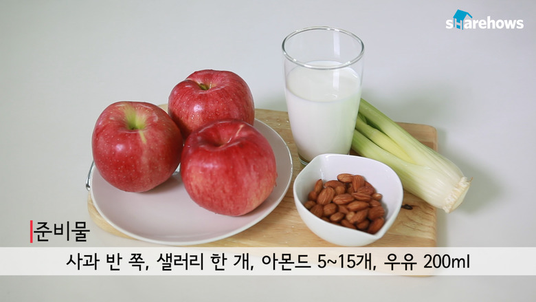 두뇌와 피부에 좋은 사과 샐러리 주스