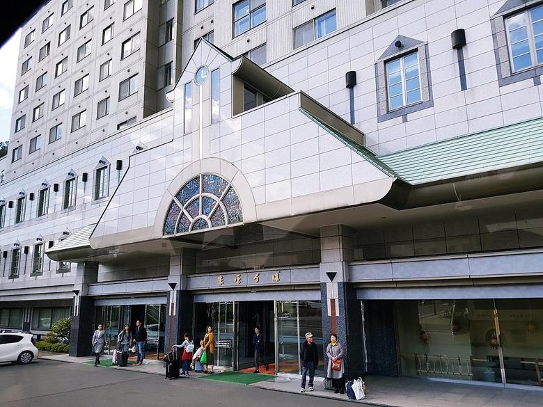 이꾸라가 무한리필되는 홋카이도 호텔