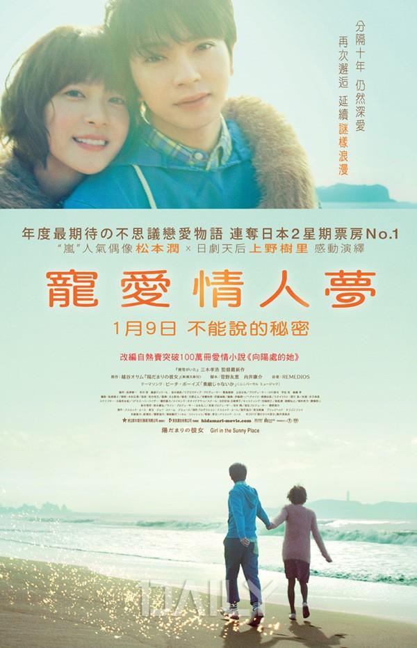 눈과 마음을 따뜻하게 해줄 영화 10