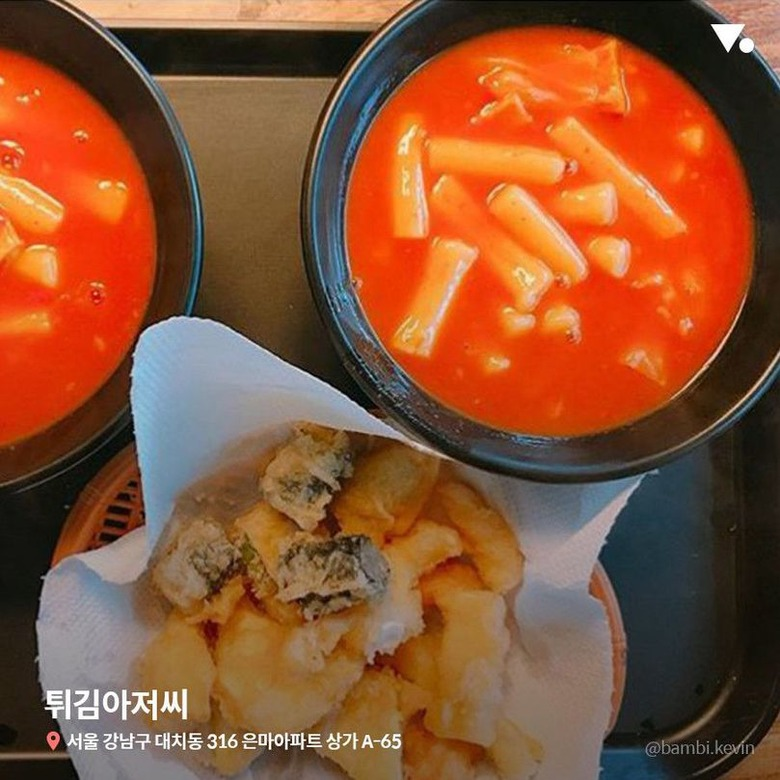 전국 떡볶이 맛집 도장 깨기 5곳!