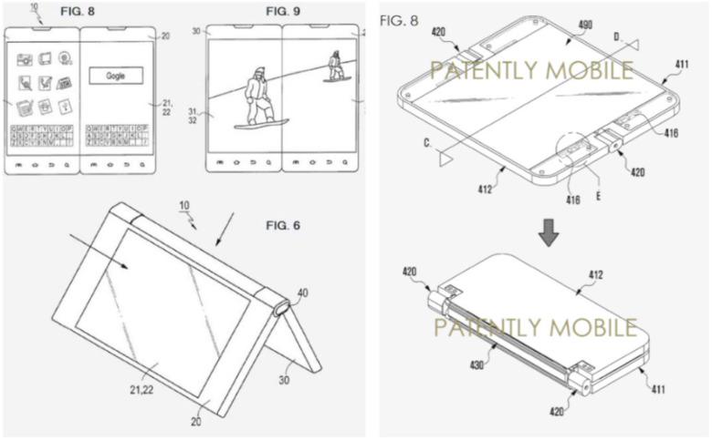 갤럭시X, 삼성의 접는 스마트폰은 2