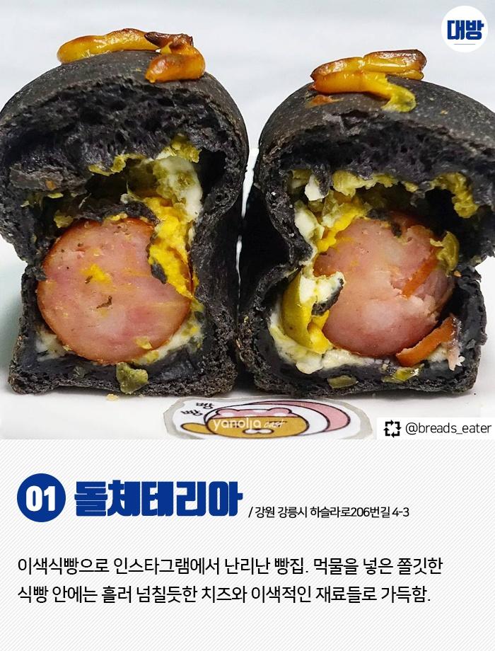 야무지게 먹어야지! '강릉' 먹방여행