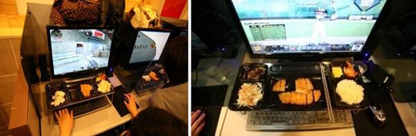 음식점 부럽지 않은 PC방 메뉴들