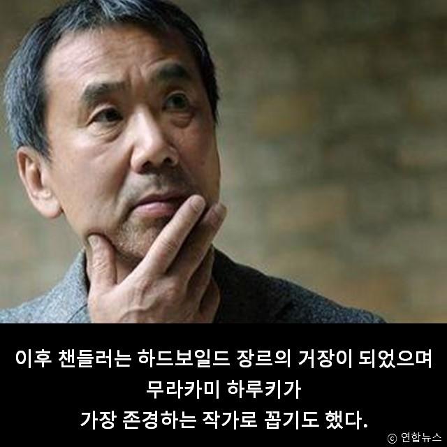 야쿠자였던 이 남자, 일본 대표 소설