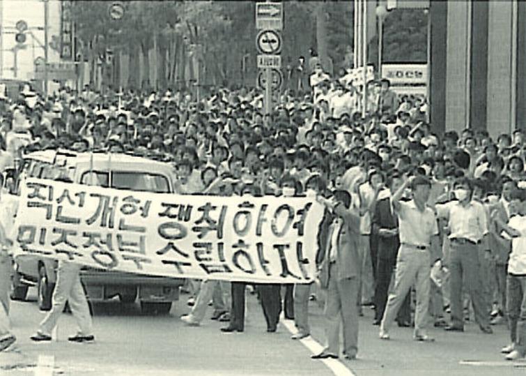 1987, 그 직후의 실제 사진 몇