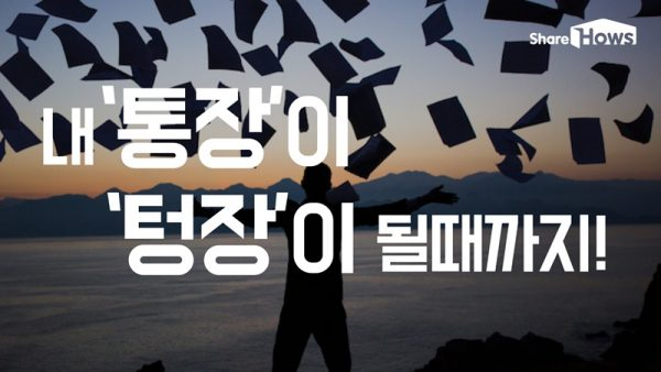 2018년 공휴일 박살내기 (Feat