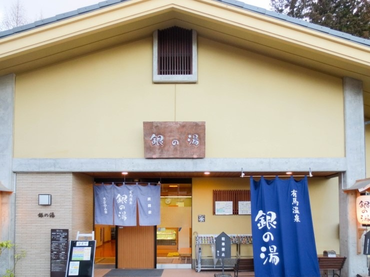 일본 전국 온천 여행 추운겨울 따뜻한