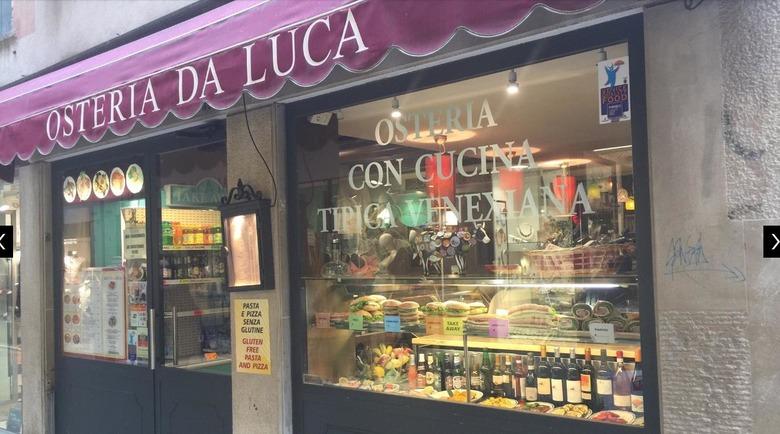 베네치아 바가지 식당 조심하세요