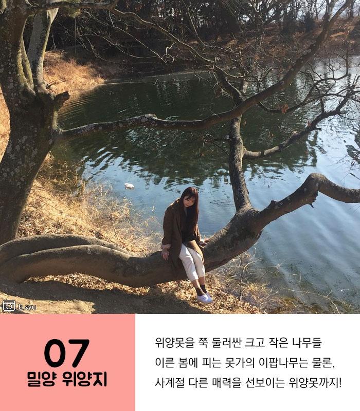 2월 전국 데이트 명소 TOP10