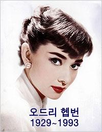 1993년: 박애주의자이자 배우, 오