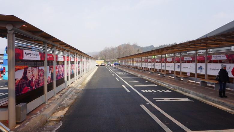 2월10일 직접 체험한 서울·평창 K
