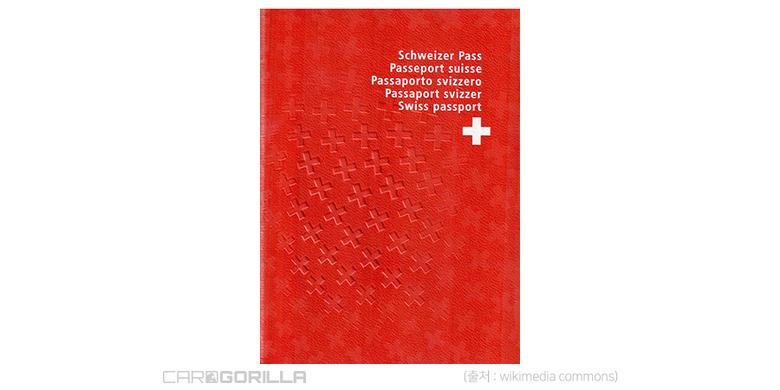 세계의 여권 - 여권도 디자인이다