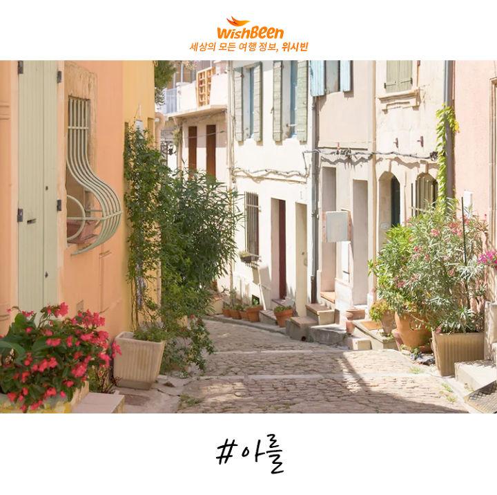 대도시보다 더 사랑받는 유럽 소도시