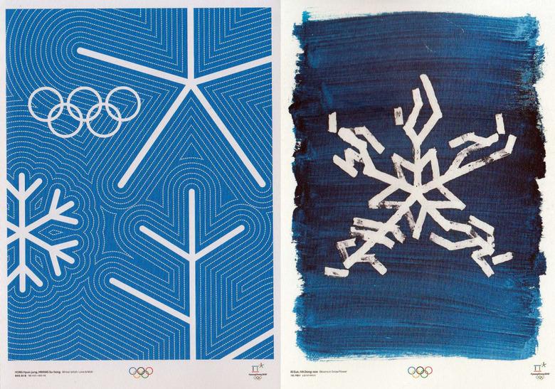 눈에 띄는 올림픽 디자인