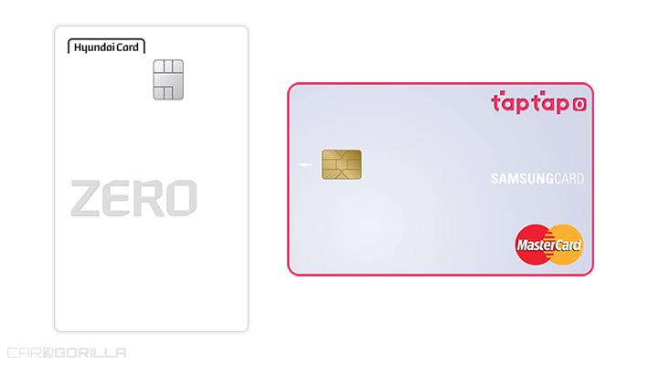 신용카드 1도 모르는 그대를 위한 기