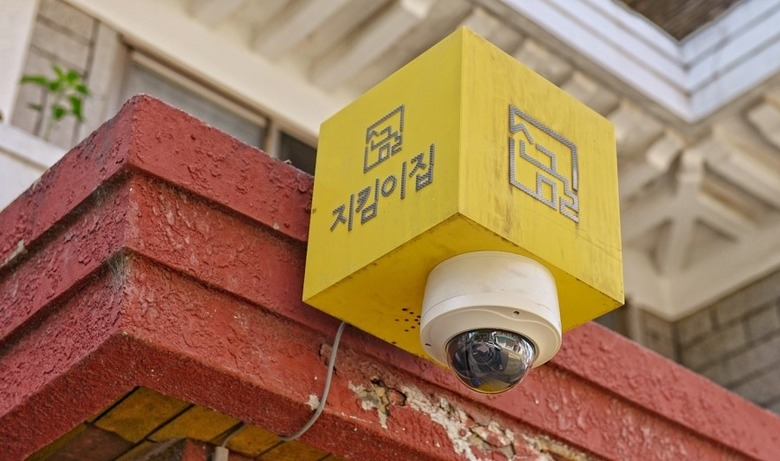 서울 근교 나들이 추천 7곳