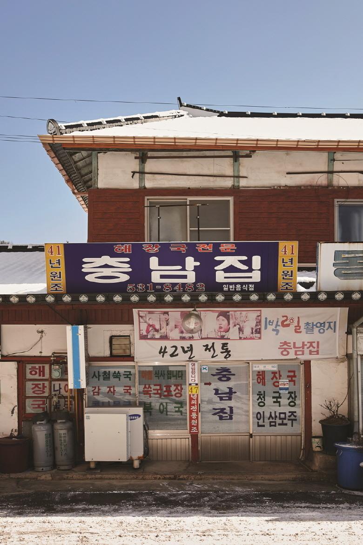 달하 노피곰 도다샤, 정읍