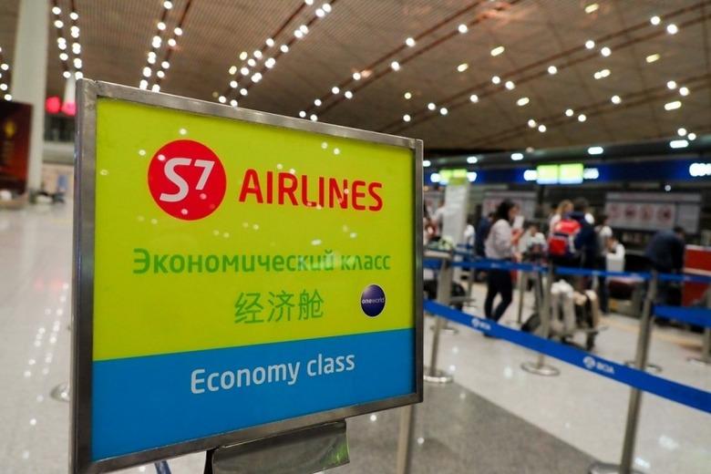 S7항공타고 모스크바까지 러시아여행
