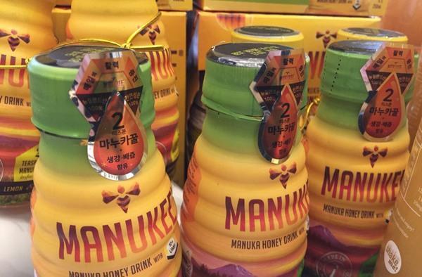 마누카꿀 음료