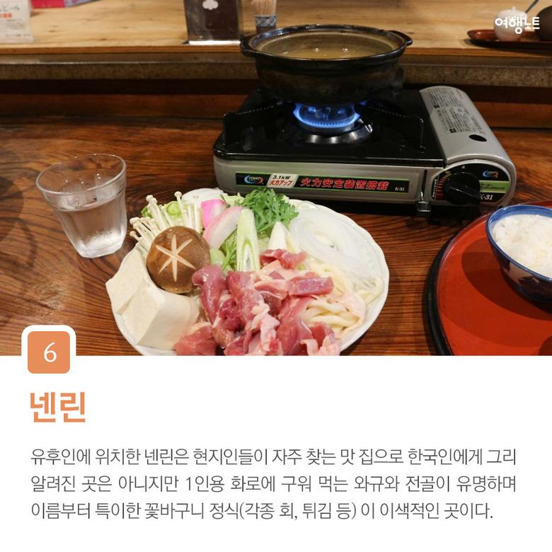 나만 알고 싶은 후쿠오카 맛집