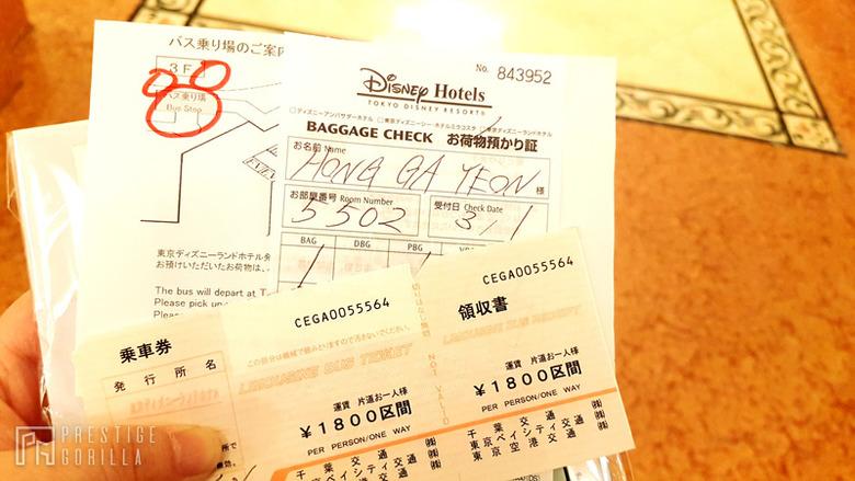[일본] 도쿄 디즈니랜드 호텔 : 디
