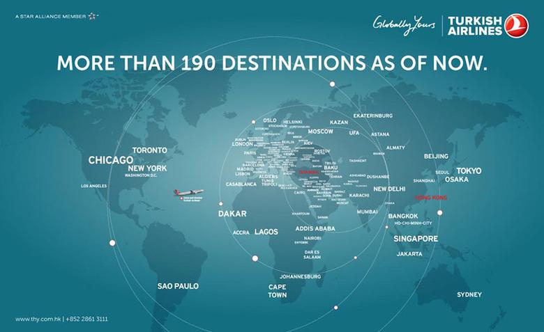 세계 최다 국가 취항, 터키항공