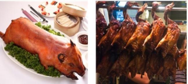 홍콩의 식당이나 거리에서 에서 흔히 볼 수 있는 통째 먹는 요리