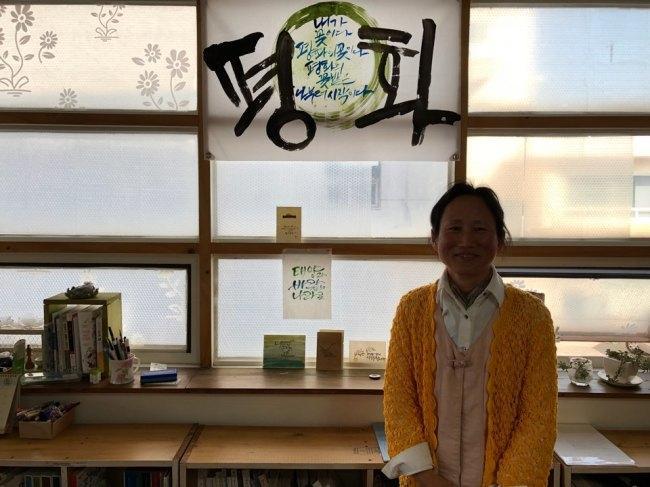 """사진2= 이영미 채식평화연대 대표는 """"채식은 공존과 평화의 음식""""이라고 말했다."""
