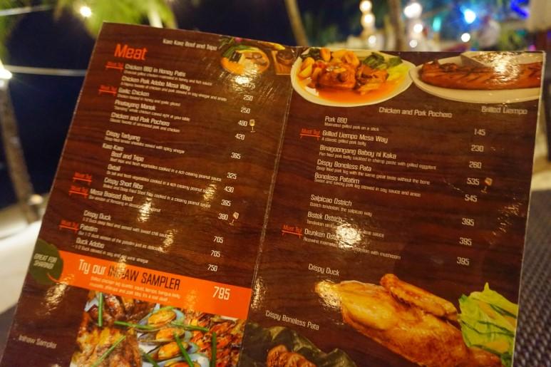 동상이몽 무사커플이 갔던 필리핀 맛집