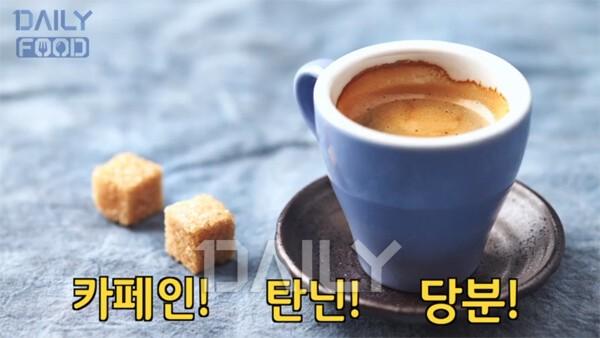 식사 후 '커피 한 잔', 건강과 관