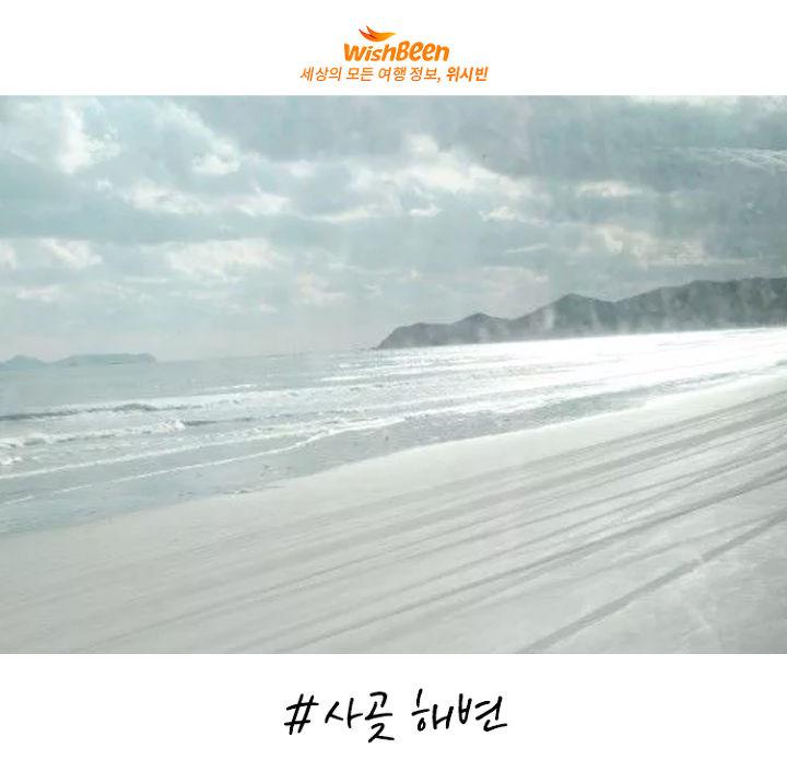한국에도 이런 곳이? 몰디브 뺨치는