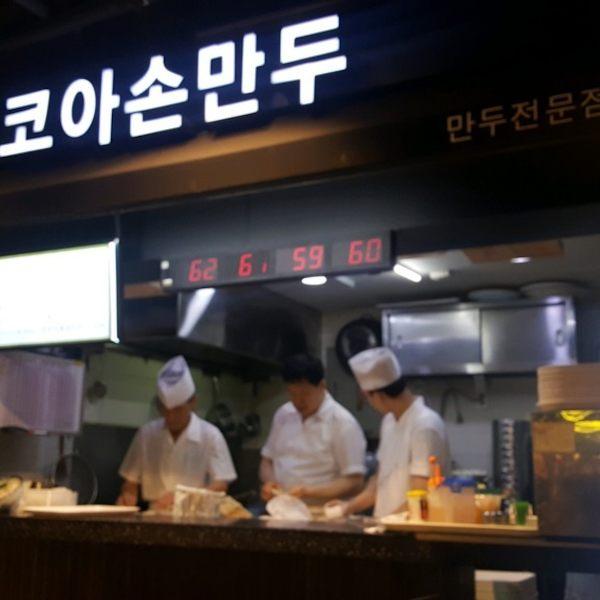 동네 주민이 추천하는 고속터미널 맛집