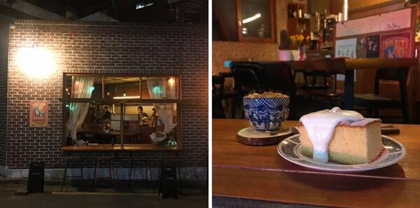 유니크한 매력이 샘솟는 익선동 카페