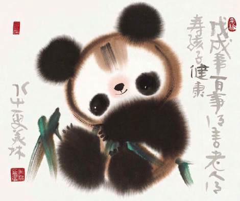 평화를 사랑하는 중국 예술의 전설 한