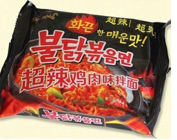 중국에 수출된 한국의 불닭볶음면